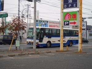 20051204fukastsu-011