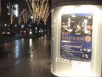 2006ozawaseiji_002