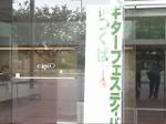 Spring_057