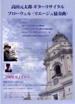 20090913panf_4