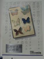 2011sep_057