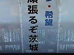 2012jan_081