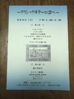 2012jun_020_2