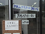2012jun_029
