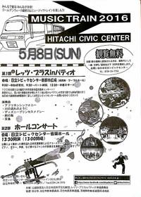 Civicmt_2