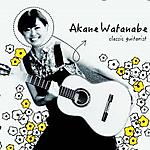 Akane_2