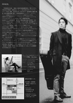 Pages_2