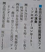 Shihou